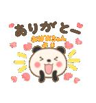 おばあちゃん専用のスタンプ(パンダver.)(個別スタンプ:11)
