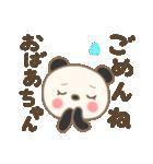 おばあちゃん専用のスタンプ(パンダver.)(個別スタンプ:12)