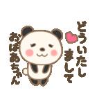おばあちゃん専用のスタンプ(パンダver.)(個別スタンプ:13)