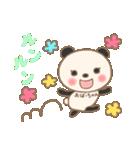 おばあちゃん専用のスタンプ(パンダver.)(個別スタンプ:15)