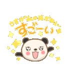 おばあちゃん専用のスタンプ(パンダver.)(個別スタンプ:21)