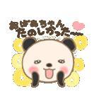 おばあちゃん専用のスタンプ(パンダver.)(個別スタンプ:27)