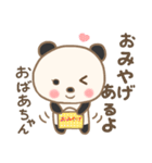 おばあちゃん専用のスタンプ(パンダver.)(個別スタンプ:28)