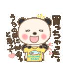 おばあちゃん専用のスタンプ(パンダver.)(個別スタンプ:29)