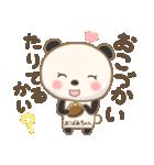 おばあちゃん専用のスタンプ(パンダver.)(個別スタンプ:30)