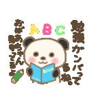 おばあちゃん専用のスタンプ(パンダver.)(個別スタンプ:31)