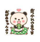 おばあちゃん専用のスタンプ(パンダver.)(個別スタンプ:32)
