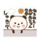 おばあちゃん専用のスタンプ(パンダver.)(個別スタンプ:33)