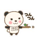 おばあちゃん専用のスタンプ(パンダver.)(個別スタンプ:34)