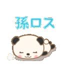 おばあちゃん専用のスタンプ(パンダver.)(個別スタンプ:35)