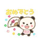 おばあちゃん専用のスタンプ(パンダver.)(個別スタンプ:37)
