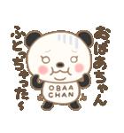 おばあちゃん専用のスタンプ(パンダver.)(個別スタンプ:38)
