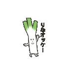 野菜だよ!りな(個別スタンプ:01)