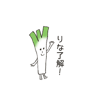 野菜だよ!りな(個別スタンプ:02)