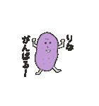 野菜だよ!りな(個別スタンプ:03)