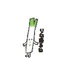 野菜だよ!りな(個別スタンプ:04)