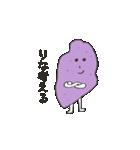 野菜だよ!りな(個別スタンプ:06)