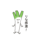 野菜だよ!りな(個別スタンプ:07)
