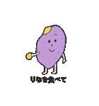 野菜だよ!りな(個別スタンプ:11)