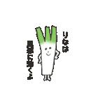 野菜だよ!りな(個別スタンプ:12)