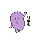 野菜だよ!りな(個別スタンプ:13)