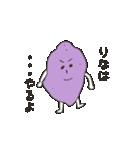 野菜だよ!りな(個別スタンプ:16)