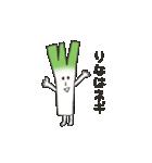 野菜だよ!りな(個別スタンプ:17)