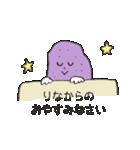 野菜だよ!りな(個別スタンプ:20)