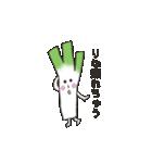 野菜だよ!りな(個別スタンプ:22)