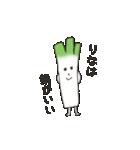 野菜だよ!りな(個別スタンプ:24)