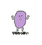 野菜だよ!りな(個別スタンプ:25)