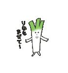 野菜だよ!りな(個別スタンプ:26)