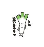 野菜だよ!りな(個別スタンプ:30)