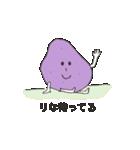 野菜だよ!りな(個別スタンプ:34)