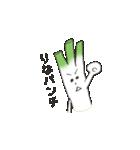 野菜だよ!りな(個別スタンプ:35)