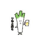 野菜だよ!りな(個別スタンプ:36)
