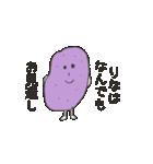 野菜だよ!りな(個別スタンプ:37)