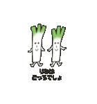 野菜だよ!りな(個別スタンプ:38)