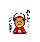 動く!SKスタンプ 其の壱(個別スタンプ:5)