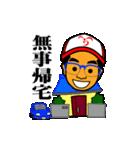 動く!SKスタンプ 其の壱(個別スタンプ:17)