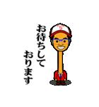 動く!SKスタンプ 其の壱(個別スタンプ:20)