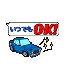 国産旧車!デカ文字吹き出しで色んな会話!(個別スタンプ:04)