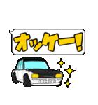 国産旧車!デカ文字吹き出しで色んな会話!(個別スタンプ:06)