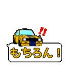国産旧車!デカ文字吹き出しで色んな会話!(個別スタンプ:10)