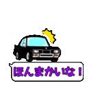 国産旧車!デカ文字吹き出しで色んな会話!(個別スタンプ:11)