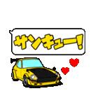 国産旧車!デカ文字吹き出しで色んな会話!(個別スタンプ:15)