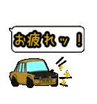 国産旧車!デカ文字吹き出しで色んな会話!(個別スタンプ:17)
