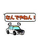 国産旧車!デカ文字吹き出しで色んな会話!(個別スタンプ:25)