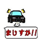 国産旧車!デカ文字吹き出しで色んな会話!(個別スタンプ:26)