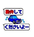国産旧車!デカ文字吹き出しで色んな会話!(個別スタンプ:27)